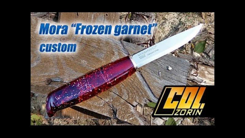 Mora frozen garnet - Кастом с ручкой из самодельного композита.