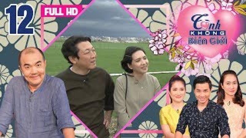 TÌNH KHÔNG BIÊN GIỚI   Tập 12 FULL   Người chồng Nhật không khác soái ca của cô dâu xinh đẹp Long An