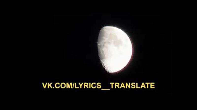 UNDXRTVKER KINGWICKED - Can't Function (ft. Jake Cooley) (Перевод на русский) (Lyrics) (Rus sub)