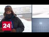 В Норильске отменили крещенские купания из-за мороза в 50 градусов - Россия 24