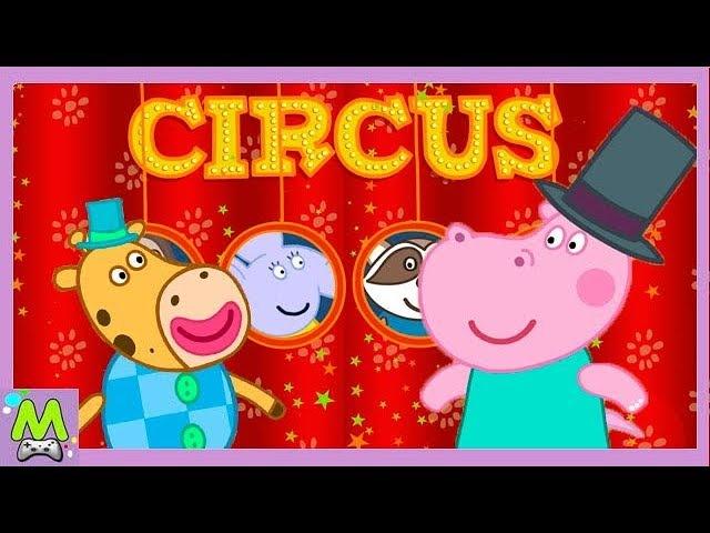Гиппо Пеппа в Цирке.Клоуны и Жонглеры.Детский Цирк с Гиппи и ее Друзьями.Игровой Мультик для Детей