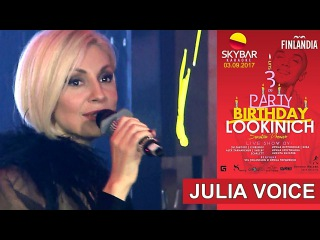 Julia Voice – Ради тебя. Киев, SkyBar, 03.09.2017.