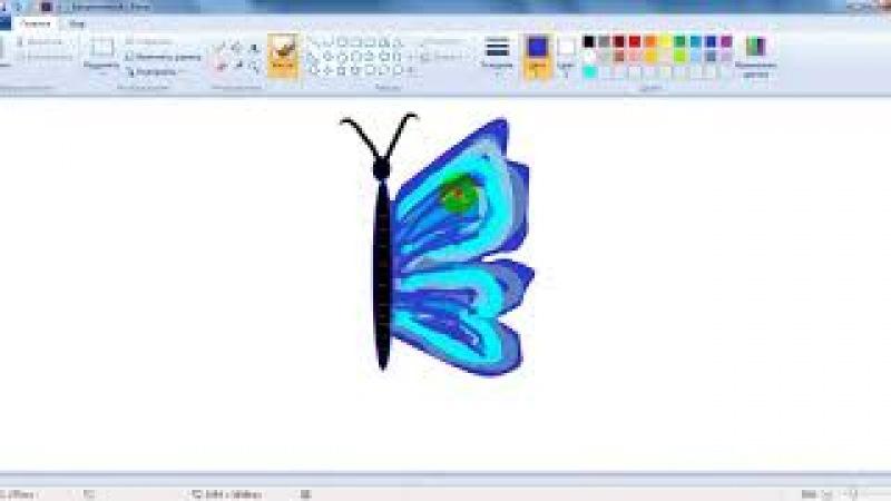 Як намалювати метелика в Paint. Розвиваючий урок малювання для дітей