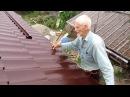 Крыша. Монтаж кровли-металлочерепицы ✔ Построить дом своими руками