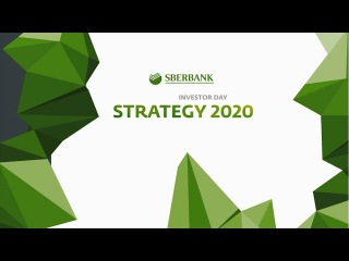 Sberbank Investor Day (rus)