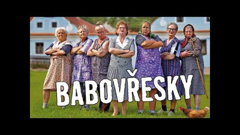 Babovřesky 1| CZ komedie Zdeňka Trošky