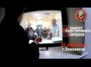 Проверка 85 отделение МВД 22 11 17 Профсоюз СОЮЗ ССР