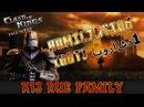 Clash of KingsThe West Rue PSYchO k13 🔥 vs UNT بوراشد 1 👀 defeated Amnat 🙈