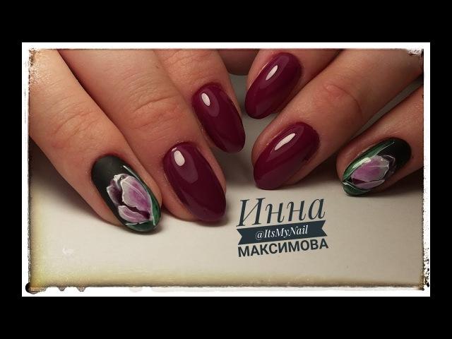 🌺ТЮЛЬПАН на ногтях 🌺 ЦВЕТЫ на ногтях 🌺 гель лак FIORE 🌺 Дизайн ногтей гель лаком 🌺