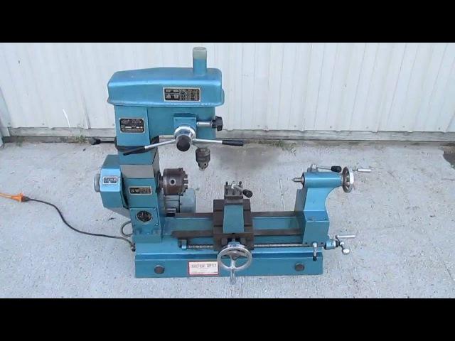 Nice Chizhou Model HQ-400 Multi-Purpose Lathe Drill Press Milling Machine Combo