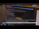 Новости на «Россия 24» • Сенат хочет запретить Пентагону использовать антивирус Касперского