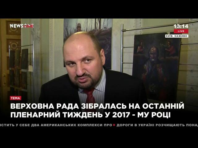 Розенблат: из-за янтарной мафии нам приходится держать Нацгвардию в лесах Полесья 19.12.17