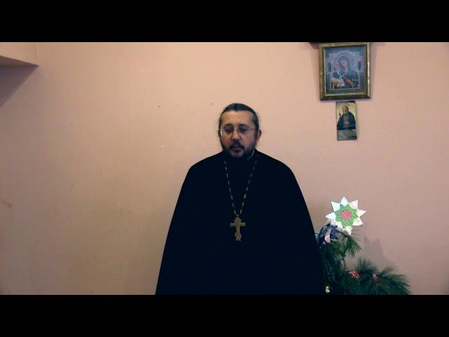 Священник Игорь Сильченков - Можно ли второй раз жениться или выходить замуж.HD
