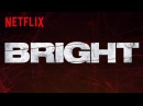 Will Smiths Respond To The Call | Bright | Netflix