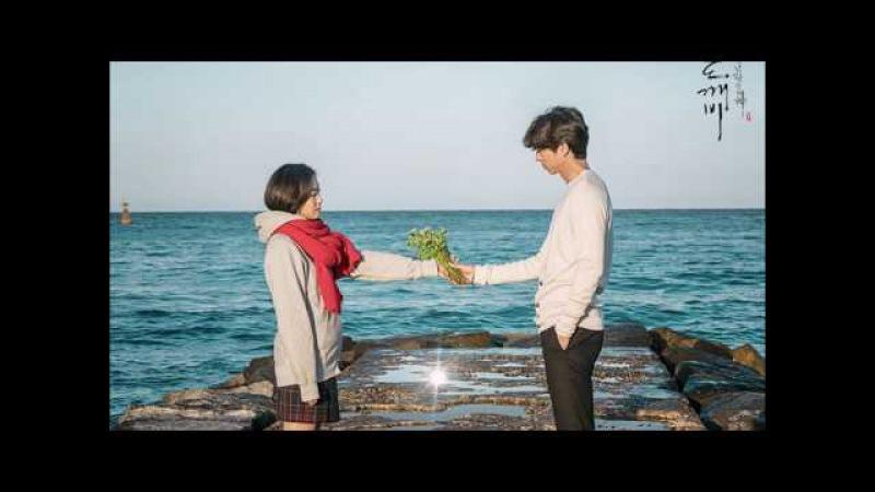 Дорама Гоблин Смешные моменты Корея к-поп