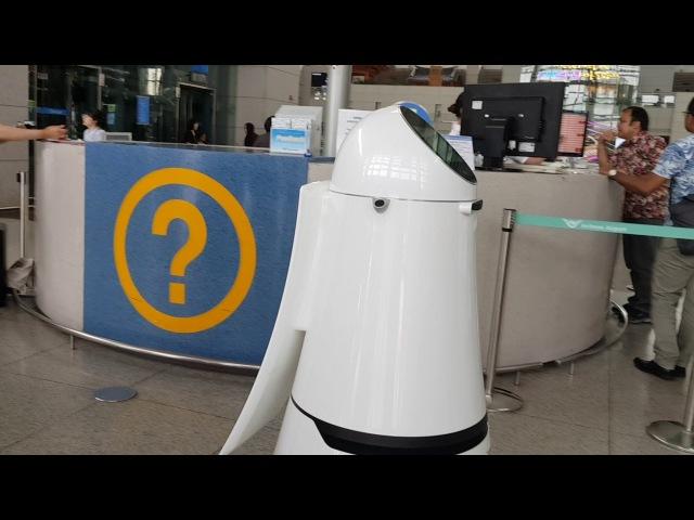 Incheon International Airport - LG Guide Robot AirStar(인천국제공항 안내로봇 에어스타)