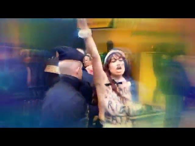 Aктивистки Femen в костюме официанток предложили Эрдогану отведать «пудинг из гее ...