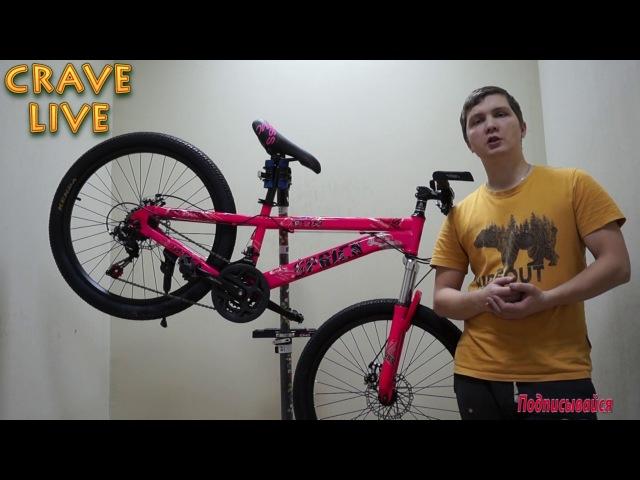 Обзор подросткового велосипеда SPRICK XCT - 703