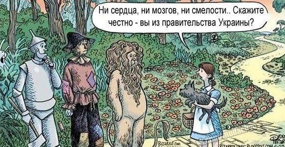 https://pp.userapi.com/c841026/v841026002/1133d/WQNete1b2P8.jpg