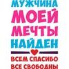 Оксана Шакирова