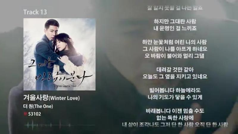 Korean Best Winter Songs Top20