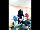 Вадим Шатров 140 кг 29янв2018