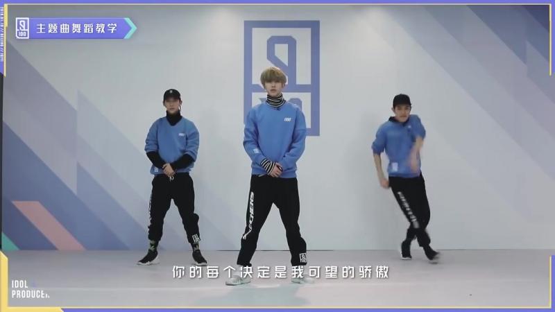 Обучение танца《Ei Ei》Cai Xu Kun