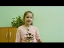 Настя Коржебина рассказывает про каток