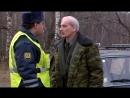 Тупой гаишник Кадетство 2007 отрывок фрагмент эпизод