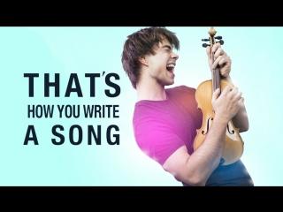 Премьера! александр рыбак / alexander rybak - that's how you write a song
