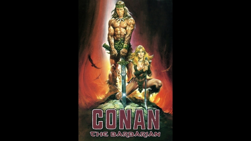 Конан-варвар [Conan the Barbarian 1982]