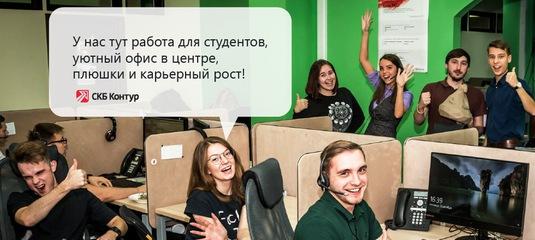 Ищу работа в москве нияню