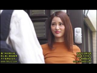 Wakana nao | pornmir японское порно вк japan porno vk