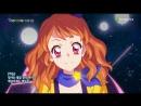 Aikatsu! Season 4 (KOR) - Lonely Gravity