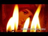 Песнь на Покров Пресвятой Богородицы (исп. экс-солист группы