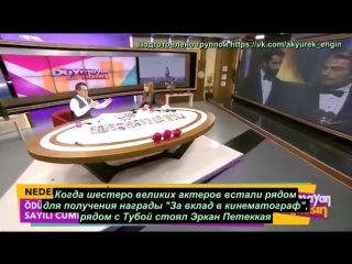 Передача Duymayan kalmasın (рус.субтитры)
