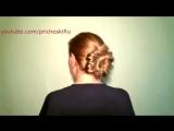 Красивый Пучок из Волос Смотреть Видео Урок Онлайн Как Сделать Прическу