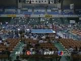 NJPW G1 Climax 2006 (2006.08.10) - День 4