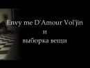 Envy me D'Amour Vol'jin