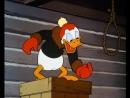 Дональд Дак - Молчаливое рычание Юкона (30.8.1946) HD720 (Незадачливый охотник, Dumb Bell of the Yukon)