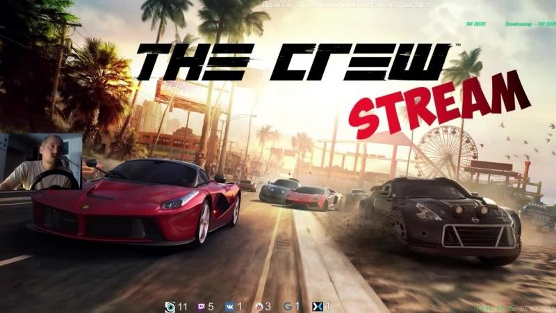[PC] Искатель приключений LIVE The Crew 2/16