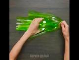 5 способов утилизировать пластиковые бутылки, которые взорвали мой мозг.