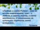 Туристический поход по маршруту: Барнаул-Полковниково-Бийск-Сростки.