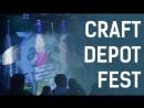 CRAFT DEPOT FEST 2017