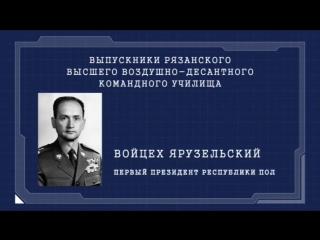 РВВДКУ КУЗНИЦА ОФИЦЕРОВ