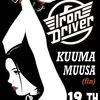 19.01 - KUUMA MUUSA(FIN), IRON DRIVER @ FFN