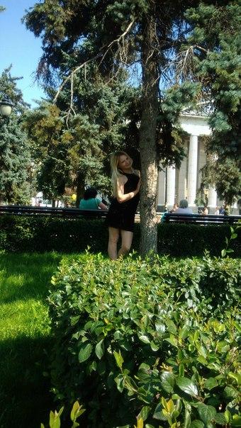 Фото №456242405 со страницы Ульяны Дудниковой