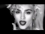 клип Мадонна MadonnaVogue (1990) HD 720MTV Video Music Award за лучшую режиссуру, [720]