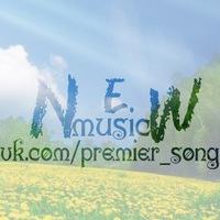 premier_song
