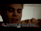 The Shadowhunters Cast Gushes About Working With Paul Wesley | RUS SUB | HS